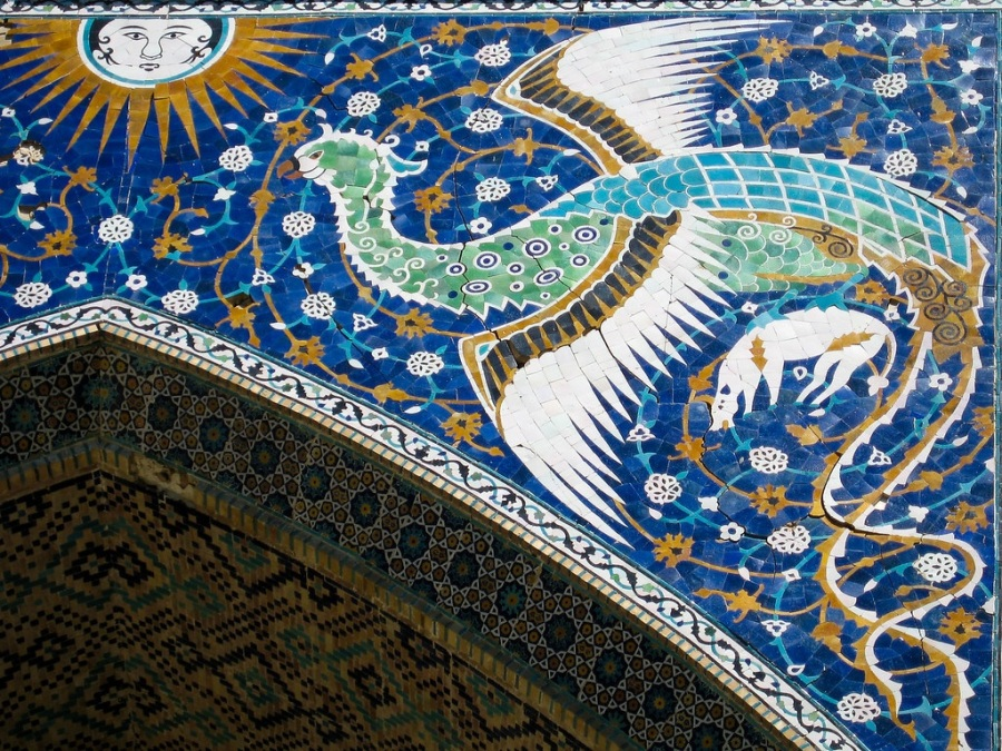 A Persian image of a colourful bird